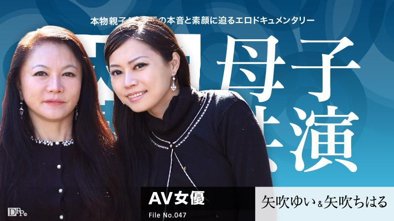 ジュニアアイドル「DVDの内容を見てママが激怒したから引退します。」 [無断転載禁止]©2ch.net [585351372]->画像>79枚