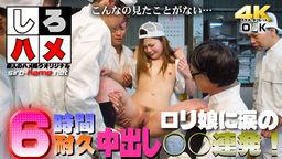 炉理のくせに卑猥さが凄すぎ…【...の写真。