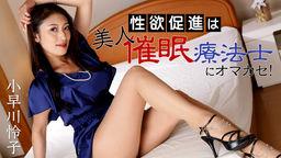 性欲促進は美人催眠療法士にオマ...の写真。
