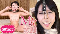 M女志願スペシャルエディション ~ KEIKO ~の写真。