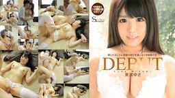 (新作配信スペシャル!! 12/11~12/19期間限定$12.98)DEBUT : 美波ゆさ!!の写真。