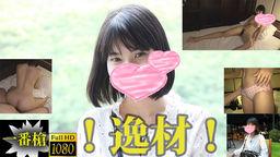 !逸材!アジア清楚美ショウ女生中出し#マインの写真。