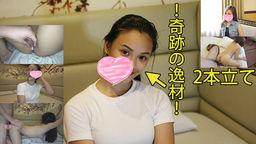 !奇跡の逸材!アジアン素人2本立て!#マイルス #エリの写真。