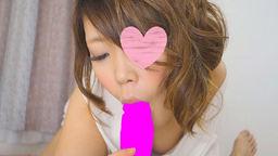 【個人撮影】第109弾 史上最高に気持ちいいフェラ専用女子大生!【素人動画】の写真。