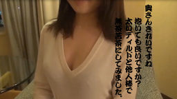 Hitozuma Ryakudatsu