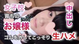 Shiroto Hunter 'Mr. Pakopako'