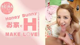 Honey Bunny お家でH MAKE LOVE Reira