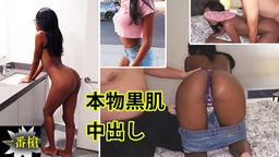 Ichiban-yari