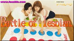Battle of lesbian〜あんなちゃんとなほこちゃん〜2