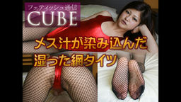�ե��ƥ��å����̿� CUBE