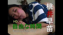 Kidokoro Films