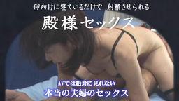 AVでは絶対に見れない女の真のオーガズム
