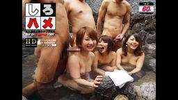 【混浴温泉でアナル処女奪われる?】シュ池肉林・温泉コンパでバコバコ中出し混浴ツアーの写真。