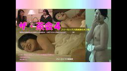 フリーセックス倶楽部TV