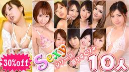 Sexyシリーズ 選りすぐりの10人 Part 3の写真。