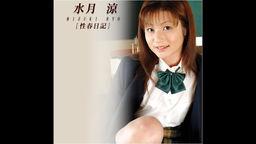Mizuki Ryo