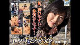 新垣 里子の写真。