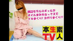 雑誌モデルのギャルがオイルまみれセックスでイキまくり!ヨガリまくり!!